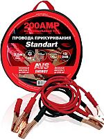 Стартовые провода AVS Energy BC-200 /43723 -