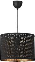 Потолочный светильник Ikea Нимо/Секонд 092.919.81 -