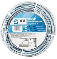 Трос сантехнический AV Engineering AVE34006100 -
