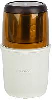 Кофемолка Oursson OG2075/IV -