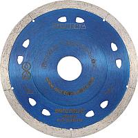 Отрезной диск алмазный Hilberg HM420 -