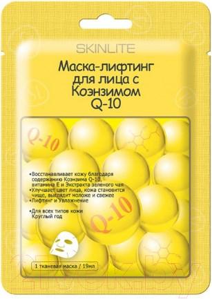 Купить Маска для лица тканевая Skinlite, Лифтинг с коэнзимом Q-10 (19мл), Южная корея