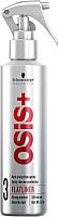 Спрей для укладки волос Schwarzkopf Professional Osis+ Flatliner термозащитный (200мл) -