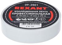 Изолента Rexant 09-2801 -