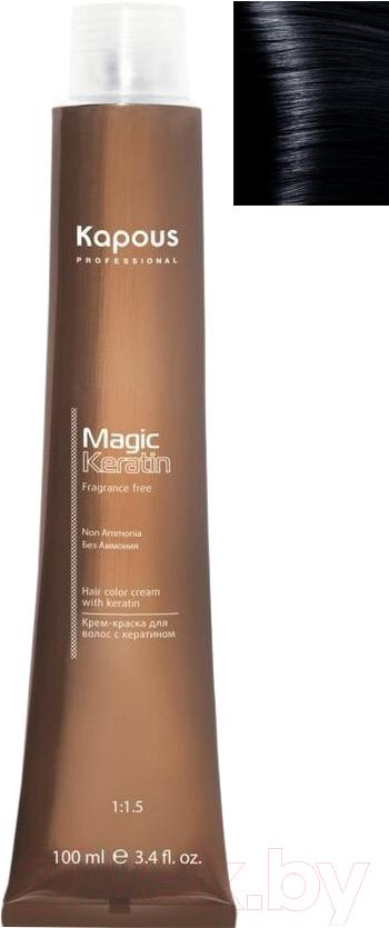 Купить Крем-краска для волос Kapous, Magic Keratin Non Ammonia 1.1 (иссиня-черный), Италия, чёрный