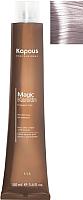 Крем-краска для волос Kapous Magic Keratin Non Ammonia 10.02 (перламутрово-платиновый блонд) -