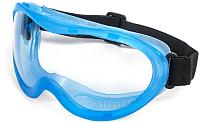 Защитные очки КВТ ЗН55 Spark / 80119 -