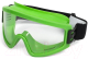 Защитные очки КВТ Panorama StrongGlass ЗП2 / 80118 -