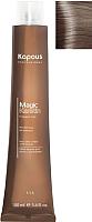 Крем-краска для волос Kapous Magic Keratin Non Ammonia 7.11 (интенсивно-пепельный блонд) -