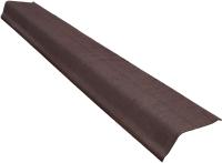 Планка ветровая Onduline D103 F3705Ru (коричневый) -