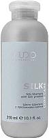 Шампунь для волос Kapous С протеинами шелка / 2242 (350мл) -