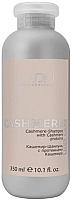 Шампунь для волос Kapous С протеинами кашемира / 2246 (350мл) -