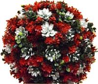 Искусственное растение Green Fly Самшит Вышиванка / СА-2-28 -