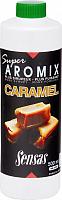 Ароматизатор рыболовный Sensas Aromix Caramel / 27424 (0.5л) -