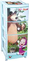 Комод пластиковый Альтернатива Маша и Медведь / М7252 -