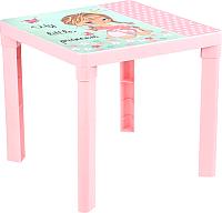 Стол детский Альтернатива Маленькая принцесса / М7373 -