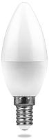 Лампа Feron LB-97 / 25475 -
