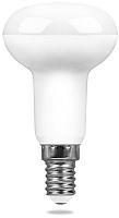 Лампа Feron LB-450 / 25513 -