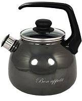 Чайник со свистком СтальЭмаль Bon appetit 1RA12 (мокрый асфальт) -