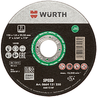 Отрезной диск Wurth 0664131251 -