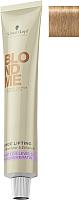 Крем-краска для волос Schwarzkopf Professional BlondMe Blonde Lifting песок (60мл) -