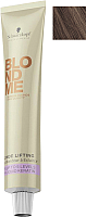 Крем-краска для волос Schwarzkopf Professional BlondMe Blonde Lifting сталь (60мл) -