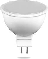 Лампа Feron LB-26 / 25235 -