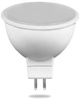 Лампа Feron MR16, LB-560 / 25841 -