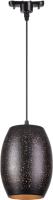 Трековый светильник Novotech Amapola 370637 -