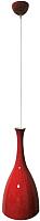 Потолочный светильник Ozcan Alaska 5100-2 (красный) -