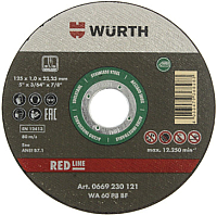Отрезной диск Wurth 0669230231 -
