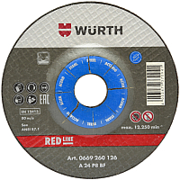 Отрезной диск Wurth 0669260236 -