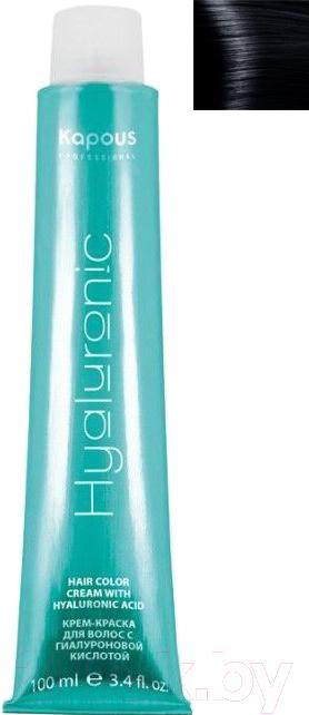 Купить Крем-краска для волос Kapous, Hyaluronic Acid с гиалуроновой кислотой 1.1 (иссиня-черный), Италия, чёрный