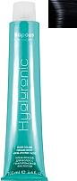 Крем-краска для волос Kapous Hyaluronic Acid с гиалуроновой кислотой 1.1 (иссиня-черный) -