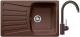 Мойка кухонная Blanco Nova 45S + смеситель Mida / 515015M2 (кофе) -