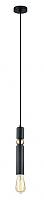 Потолочный светильник Lussole LSP-8145 -