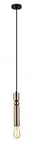 Потолочный светильник Lussole LSP-8144 -