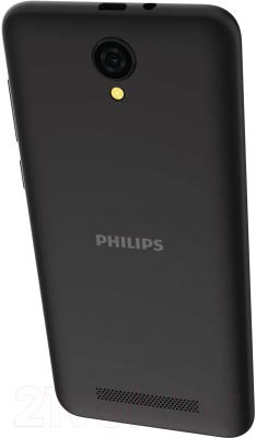 Смартфон Philips S260 (черный)