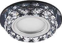 Точечный светильник Feron CD878 / 28822 -