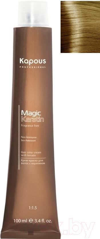 Купить Крем-краска для волос Kapous, Magic Keratin Non Ammonia 9.00 (очень светлый блондин интенсивный), Италия, русый