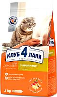 Корм для кошек Club 4 Paws Premium с кроликом (2кг) -