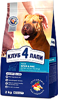 Корм для собак Club 4 Paws Premium с ягненком и рисом (2кг) -