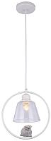 Потолочный светильник J-light Selina 1188/1P (белый/серебристый/прозрачный) -