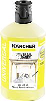 Аксессуар для минимойки Karcher 6.295-753.0 -