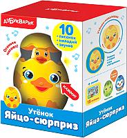 Развивающая игрушка Азбукварик Яйцо-сюрприз. Утенок / AZ-2035 -