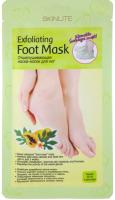 Маска для ног Skinlite Отшелушивающая маска-носки размер 35-40 (50г) -