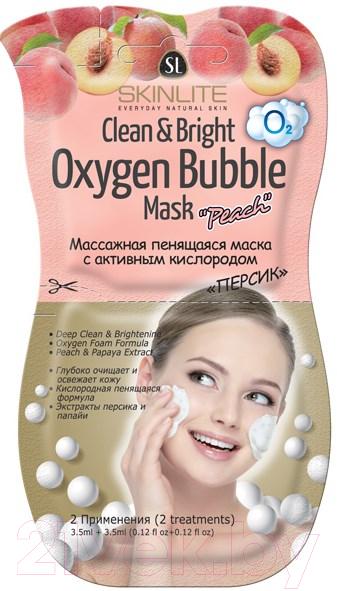 Купить Набор масок для лица Skinlite, Массажная пенящаяся с активным кислородом персик (2x3.5мл), Южная корея