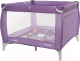 Игровой манеж Carrello Grande CRL-9204/1 (orchid purple) -