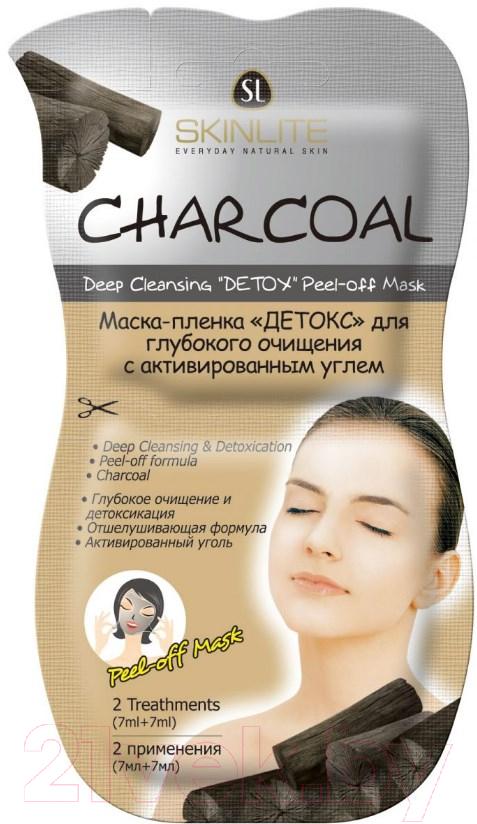 Купить Набор масок для лица Skinlite, Детокс д/глубокого очищения с активированным углем (2x7мл), Южная корея