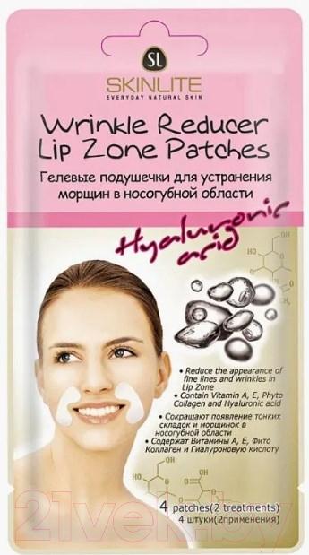 Купить Набор масок для лица Skinlite, Гелевые подушечки для устранения морщин в носогубной области (4шт), Южная корея